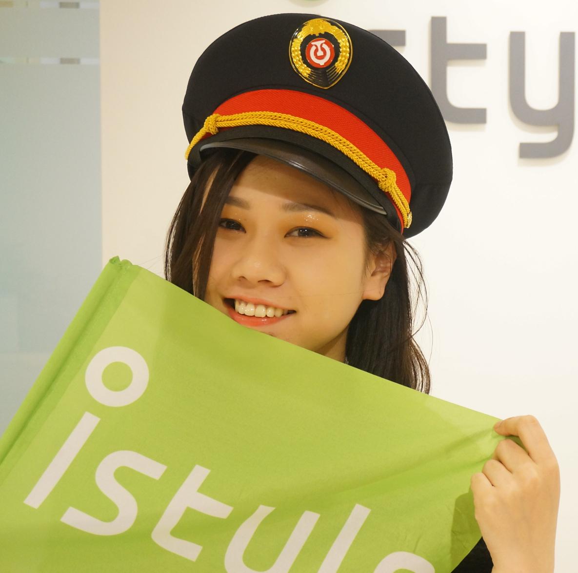 Hitomi Koyashiki
