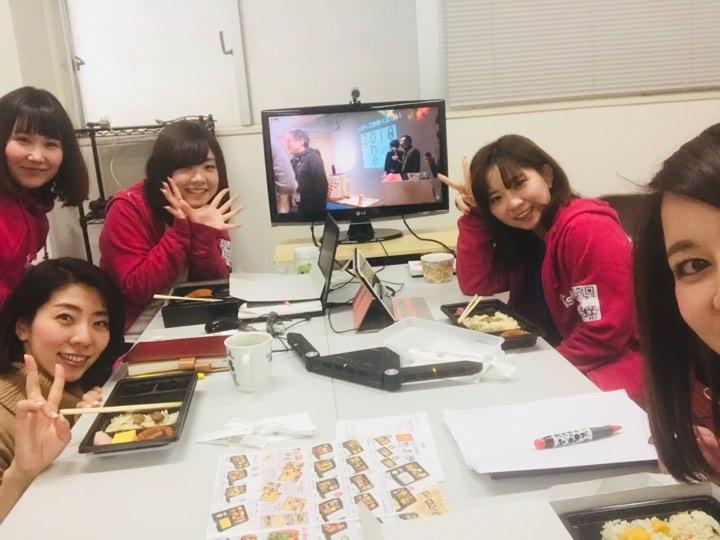 年始イベントの際本社と中継をしながら名古屋でもイベントを開催した時の写真